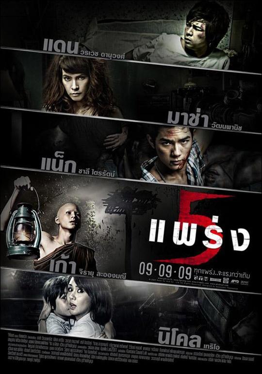 马三多淫乱记_将于9月9日在泰国上映的最新鬼片《鬼乱5》公布了一段时长三份多钟