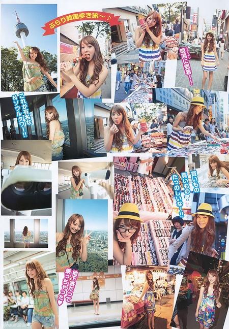 大眼美女佐佐木希杂志写真 清纯怡人唯美性感