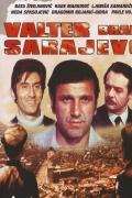 塞尔维亚演员巴塔病逝 曾主演《保卫萨拉热窝》