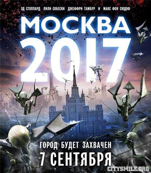 图库电影海报莫斯科2017-2017电影2月14