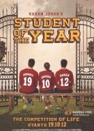 年度最佳学生