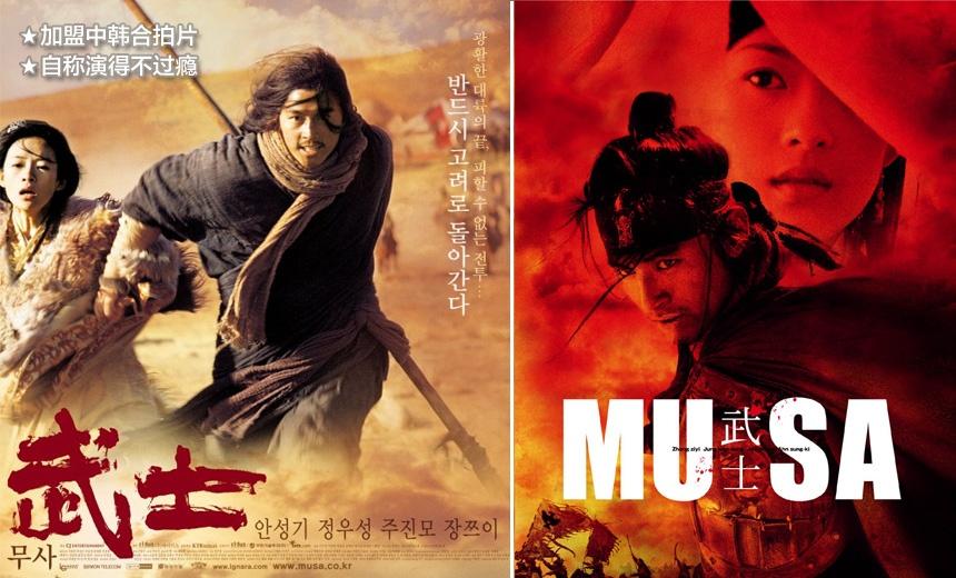 神奇宝贝第五部优酷_韩国影史上最伟大的五部犯罪电影视频 恐怖,犯罪电影