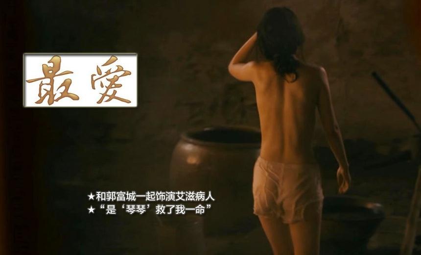 《最爱》宣布筹拍并确定主角是章子怡时,恰逢这位国际女星遭遇泼墨门