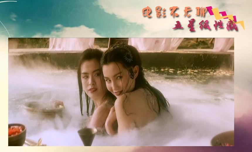 最大胆裸露的情色电影_裸露不暴露情色不低俗 细数37个香艳性感电影镜头