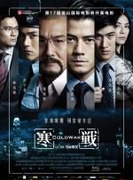 香港金像奖历届得奖电影汇总(242部)
