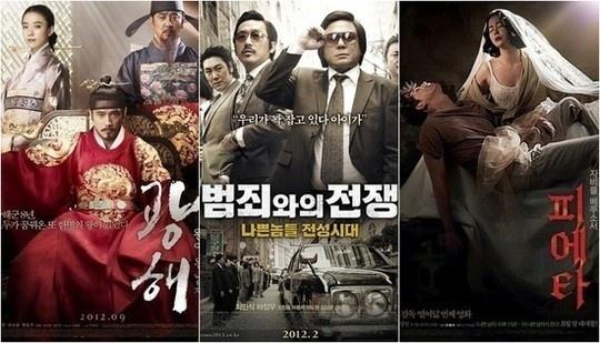 电影网讯(编译/Summerfish)即将于11月30日晚,在韩国首尔世宗文化会馆举行的第33届青龙电影节颁奖典礼可谓韩国电影界的又一大盛事。一直以来对于各奖项有望获奖者的推测不断,临近揭晓时间,这样的预测更是层出不穷,本文总结了韩媒资料,大致情况如下: 最佳影片奖:《双面君王》vs《圣殇》 入围最佳影片奖提名的作品共五部:《圣殇》、《与犯罪的战争:坏家伙们的全盛时代》、《双面君王》、《盗贼同盟》、《断箭》。虽说最终奖项将花落谁家,现在还未曾可知,但综合韩媒们的意见,《双面君王》和《圣殇》当下是奖项的两大