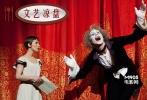导演:安德鲁•亚当森</br>主演:太阳马戏团</br>类型:奇幻</br>上映日期:2012年12月21日</br>剧情:本片记录了太阳马戏团的表演,可当纪录片看,也可以当作一场太阳马戏团的表演集锦观看。