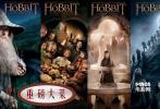"""""""霍比特人""""会否像当年的《魔戒》一样成为影史里程碑?这不好说。毕竟,这是个连《暮光之城》这种超长MV都能热卖的奇怪年代。但你大可以放心,成为一部好片,""""霍比特人""""八九不离十。</br>在""""霍比特人""""那漫长的筹备期期间,杰克逊在《丁丁历险记》里试手过了动作捕捉技术,在《可爱的骨头》里尝试了如何凭空用影像去搭建书本用文字构造的幻想空间。加上""""霍比特人""""的叙事套路、人物设置都跟《魔戒》如出一辙,杰克逊软硬件的准备做足,几乎找不到任何失手的可能性。"""