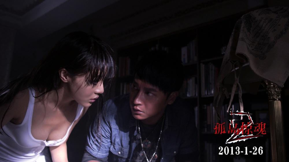 孤岛惊魂2_电影剧照_图集_电影网_1905.com