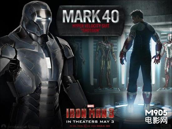 《钢铁侠3》盔甲解锁 曝光白银战衣和猎枪铠甲