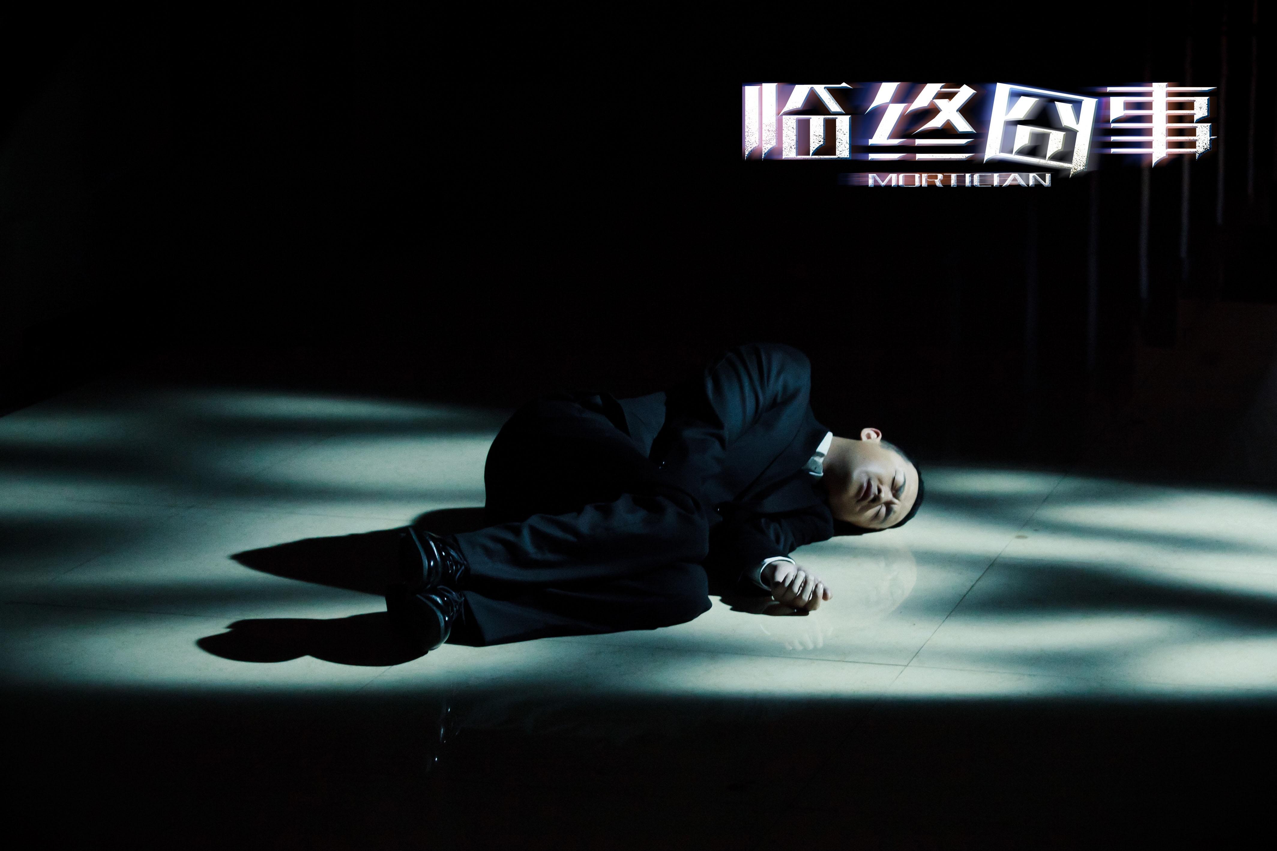临终囧事_电影剧照_图集_电影网_1905.com