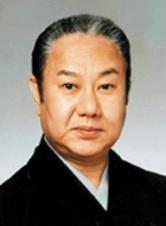 中村雁治郎