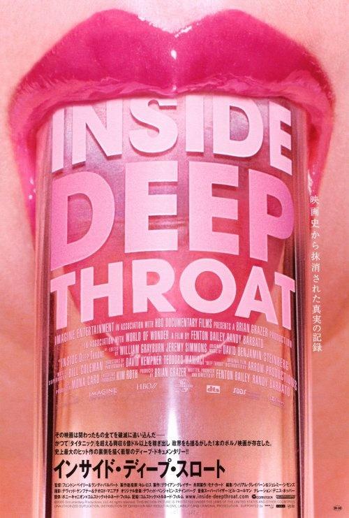 deep throat gif