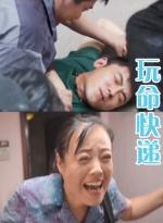 鸿孕假期_盘锦谭坡前传媒广告有限公司 腾讯娱乐讯近日