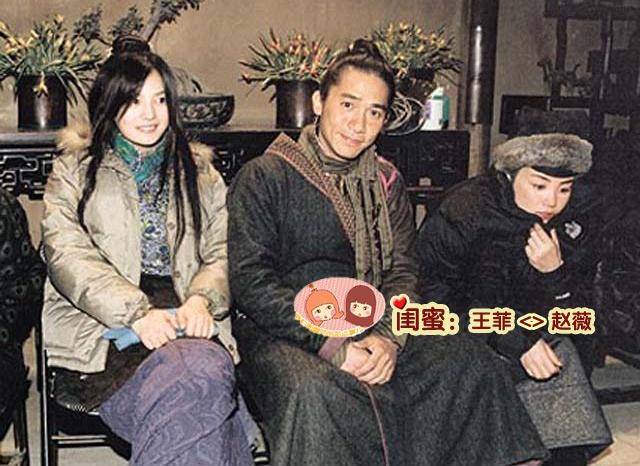 一个是冷艳电影的大气大姐大王菲,一个是两个古怪的小燕子赵薇,这歌坛不老泉精灵剧情图片