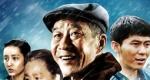 电影频道展映反腐倡廉题材优秀国产影片:勤政篇