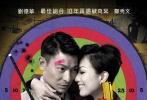 2013年第28周,7月8日至7月14日,周票房超过3.8亿。《重返地球》新片上画,以首周3天8700万的成绩荣登榜首。《盲探》、《天台爱情》、《小时代》这三部华语片紧随其后,分列第二至四位,其中,《盲探》上映第二周依然是周票房排行榜亚军位置;而周杰伦新作《天台爱情》没能打败众多强劲对手,4天入账不足6000万;《小时代》被挤到了第四名,周票房只有5000万,累计4.7亿。