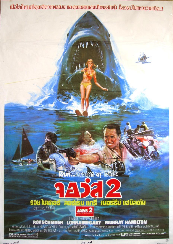 图库 电影海报 > 大白鲨2