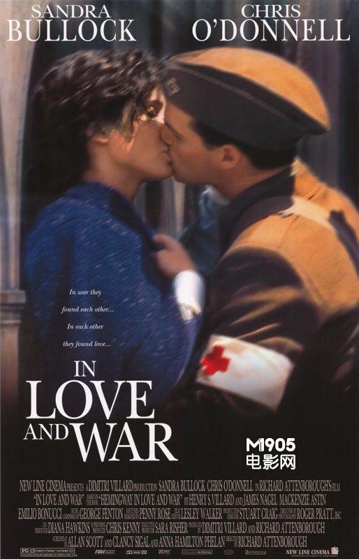 法国电影罗曼史1999