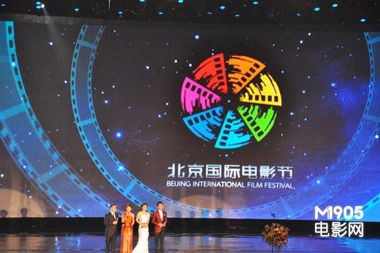 第三届北京国际电影节颁奖礼现场图片