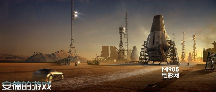 《安德的游戏》曝概念设计图 虫族舰队太空来袭