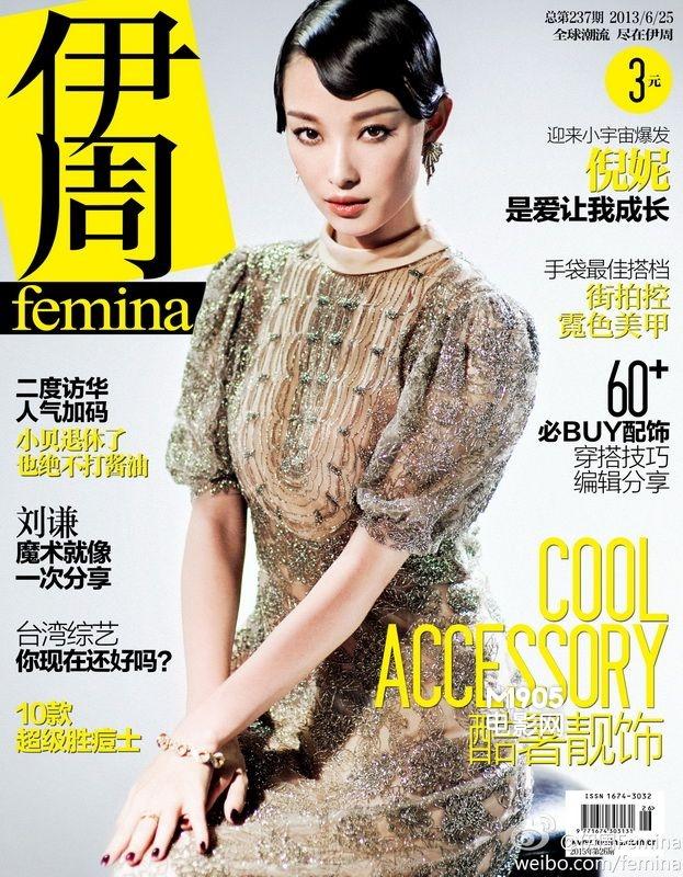 倪妮还接连登上了30本国内外主流的时尚杂志封面