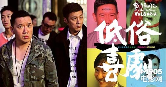 香港喜剧演员表_香港票房:《救火英雄》登顶 警匪片称霸年度榜单