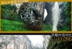 """早前《变形金刚4》剧组在重庆武隆国家地质公园取景多日,拍摄现场未见任何人类角色,都是爆破与空镜,令人极为好奇最终场景到底如何。迈克尔·贝曾在采访中透露,武隆部分在电影全片中占用2分半时间,并多为奇幻、英雄式的大场景,对于《变形金刚4》的故事也是很关键的转折点。而据当地人员透露,剧组会充分利用景区的喀斯特地貌,宇宙飞船或外星陨石将在""""天生三桥""""内坠毁而形成""""天坑"""",汽车人在此与霸天虎们搏斗后,再前往香港拯救地球。"""