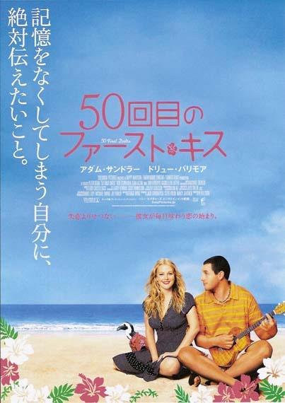 初恋50次双语版_初恋50次