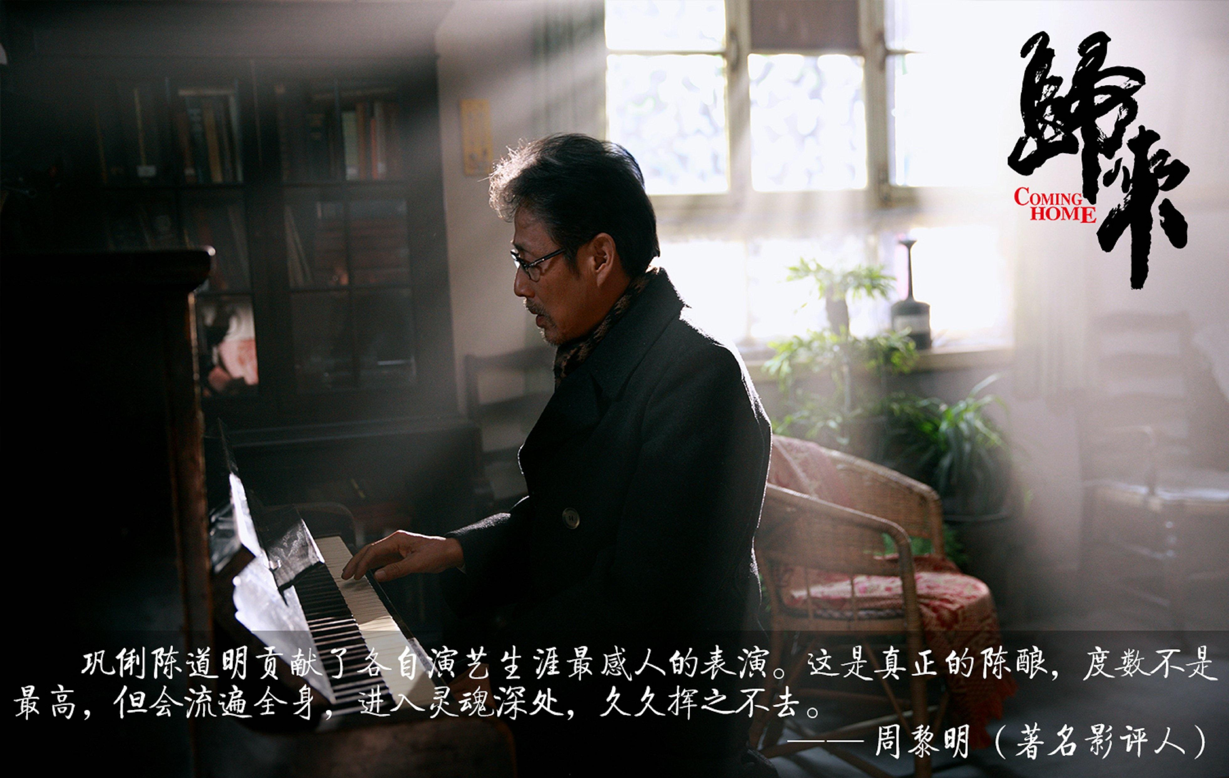 归来_电影剧照_图集_电影网_1905.com