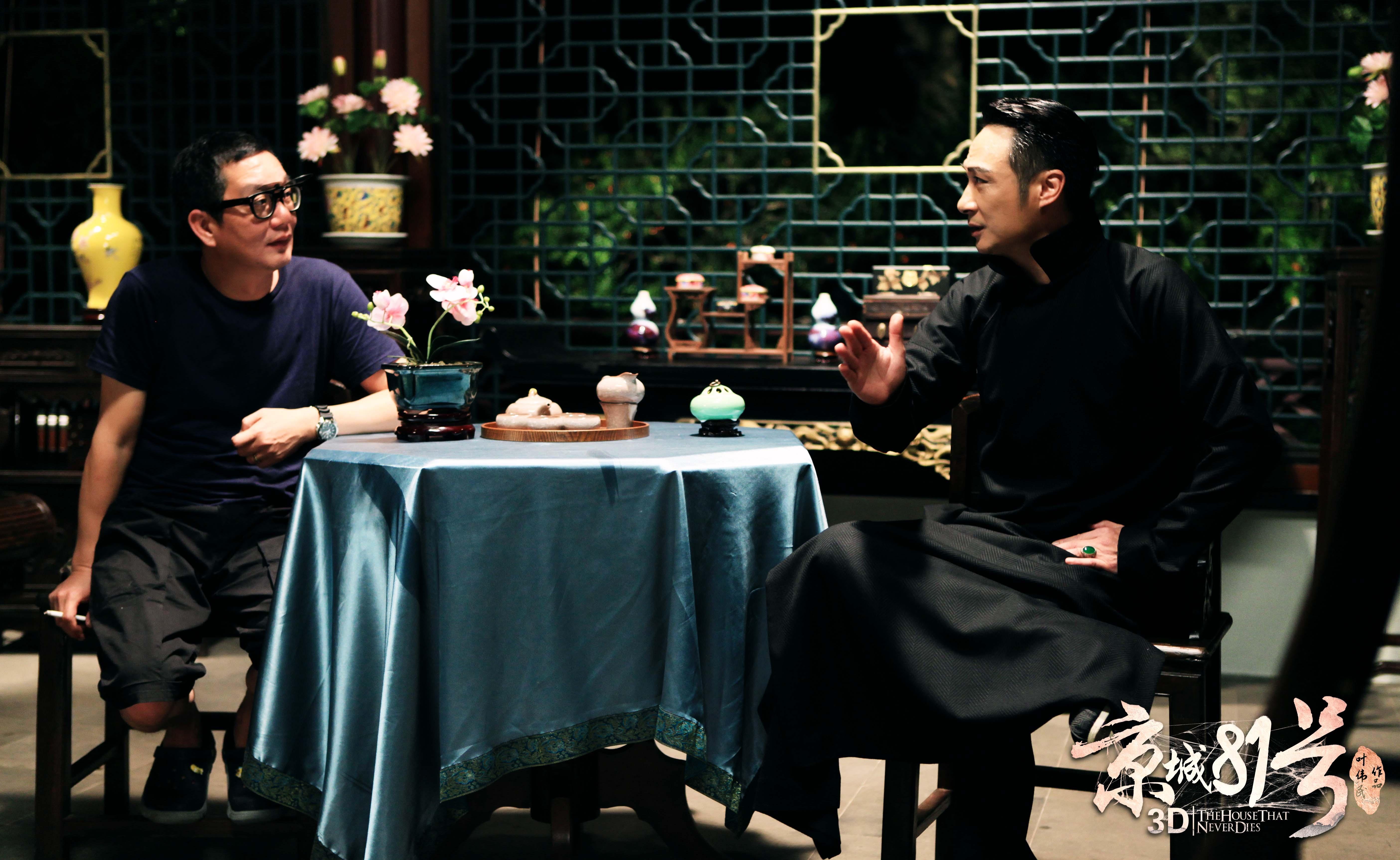 京城81号_电影剧照_图集_电影网_1905.com