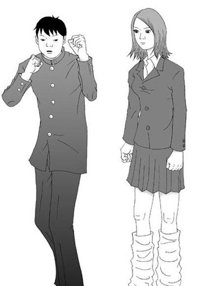 《死目漫画》搬上大少年清水尚弥恋上纱都希严肃银幕图片