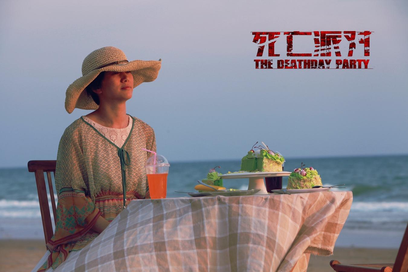 死亡派对_电影剧照_图集_电影网_1905.com