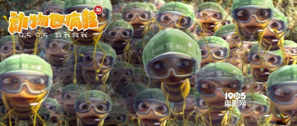 《动物也疯狂》定档9月5日      合家欢式动画片引领潮流       作为
