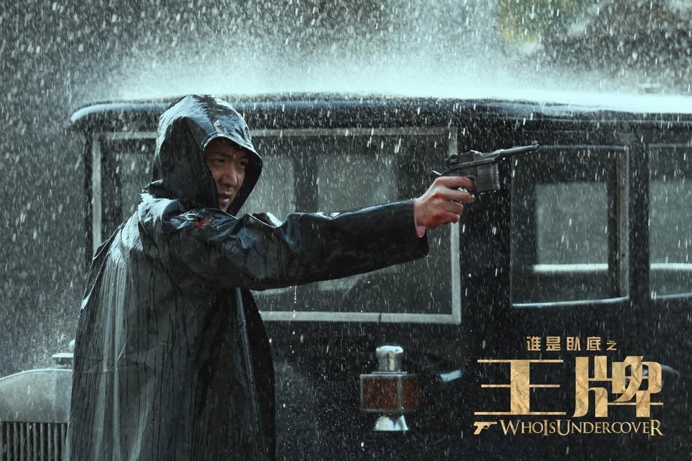 王牌演员苏捷剧照