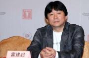 """46期:著名電影導演霍建起 溫文爾雅的""""詩人"""""""