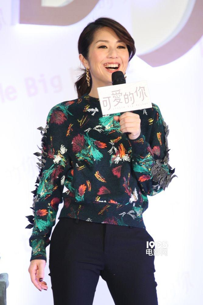 《可爱的你》定档3月20日 杨千嬅称生二胎看缘分
