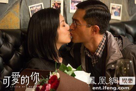 """《可爱的你》曝""""吻戏""""剧照 杨千嬅古天乐十年修成正果"""