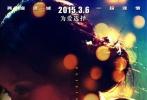 """由杜可风掌镜,江疏影、林志玲、刘烨主演的爱情电影《北京纽约》将在3月6日上映。该片中,因《致青春》中""""阮莞""""一角走红的江疏影遇上""""性感女神""""林志玲,两代女神同场飚演技,令人十分期待。"""