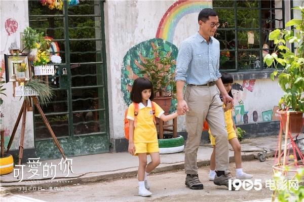 电影《可爱的你》讲述了名校校长吕慧红(杨千嬅 饰)在筹备与丈