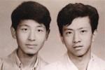 戴军晒与哥哥旧时合影 网友:哥俩撞脸窦骁邓超