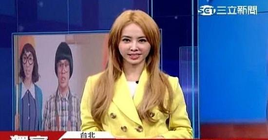蔡依林乱入新闻台当实习主播 电视台恐被罚30万