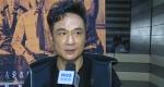 吴镇宇:降片酬挺新导演 跟儿子对话比电影精彩