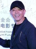 吴天明青年电影专项基金征集项目 众明星送祝福