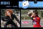 """新疆姑娘米热阿依美丽爽朗,同样是节目的""""颜值担当"""",她也可以说是另一个典型""""女汉子"""",让人佩服。"""