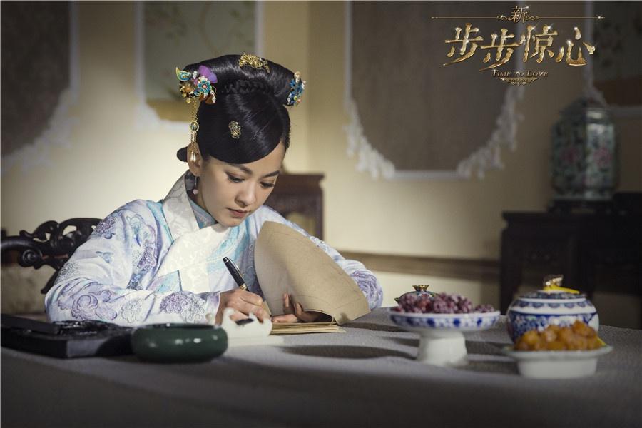 新步步惊心_电影剧照_图集_电影网_1905.com