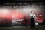 6月11日,第三届海峡两岸三地十大华语电影评选在京正式揭晓,《智取威虎山》、《亲爱的》、《不能说的夏天》等共十部电影榜上有名。中国电影基金会会长张丕民、国家新闻出版广电总局电影局副巡视员周建东、中国台港电影研究会会长张思涛等领导莅临活动现场,著名演员谢芳、张目夫妇也到场助阵。