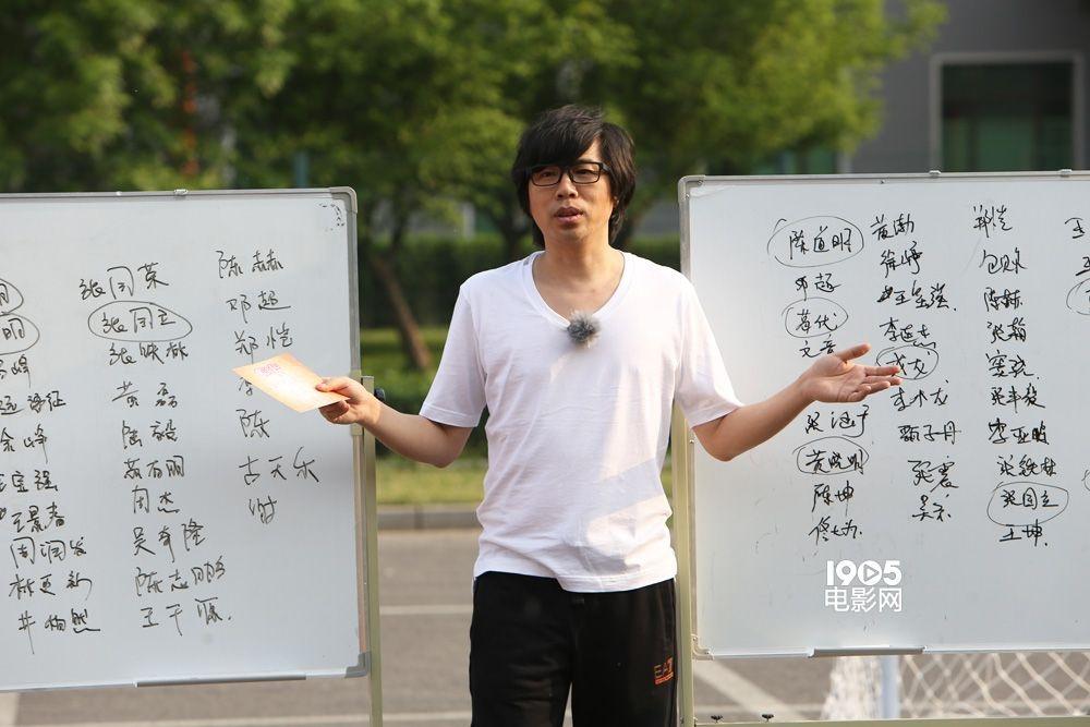 《电影新青年》卢庚戌选演员 赵冶,蒲熠星pk
