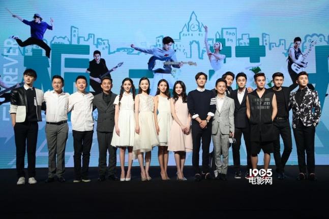 发布会上,何炅带领李易峰等主演换上芭蕾舞裙,重现海报中的经典动作
