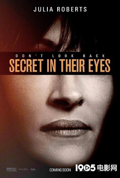 《谜一样的双眼》海报 茱莉亚·罗伯茨考核奸杀案
